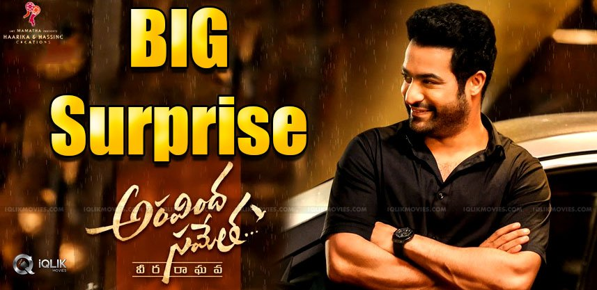 new-song-in-aravindha-sametha-from-dussera