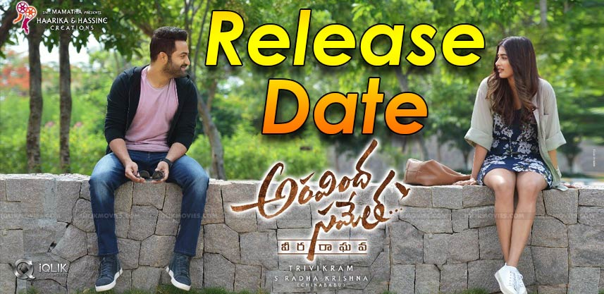Aravinda-sametha-veera-raghava-release-date