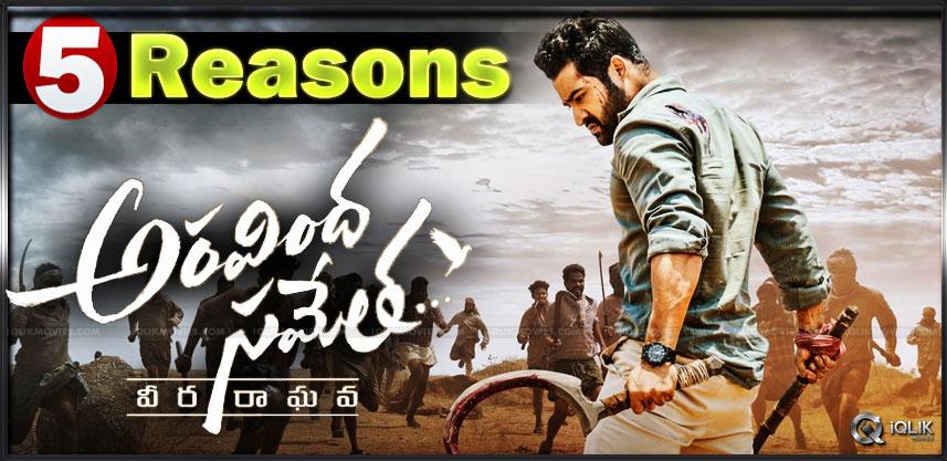 valid-reasons-to-watch-aravindha-sametha