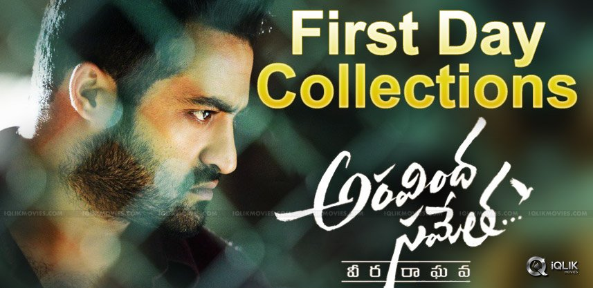 aravindha-sametha-first-day-collections