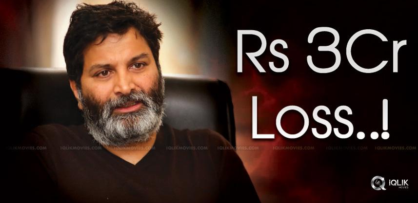 three-crore-loss-to-aravindha-sametha