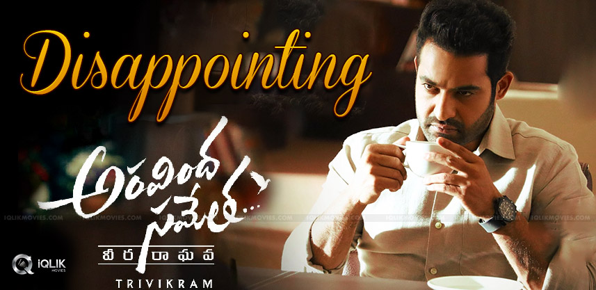 aravindha-sametha-disappointing-ratings
