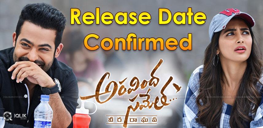 aravindha-sametha-release-on-october-11