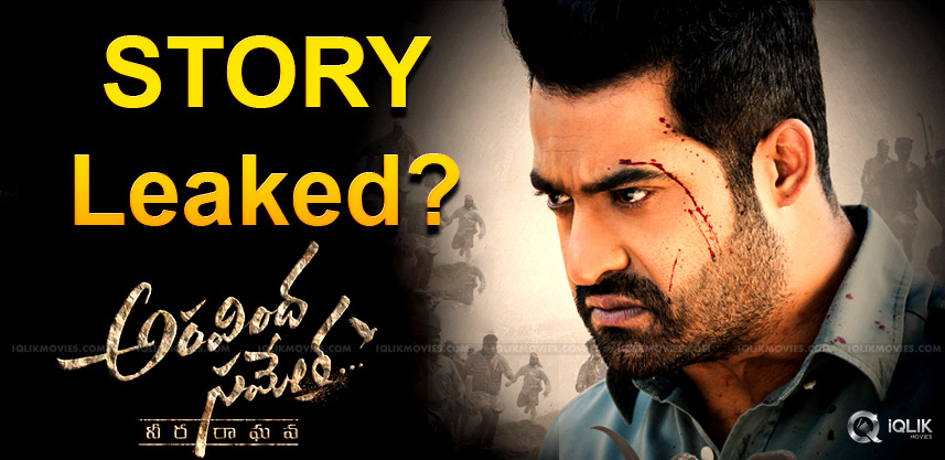 viral-story-of-aravindha-sametha-in-social-media