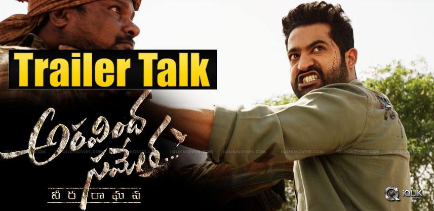 aravindha-sametha-trailer-talk-jrntr-trivikram