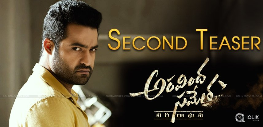 aravindha-sametha-second-teaser-details
