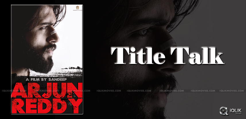 discussion-on-new-film-title-arjun-reddy