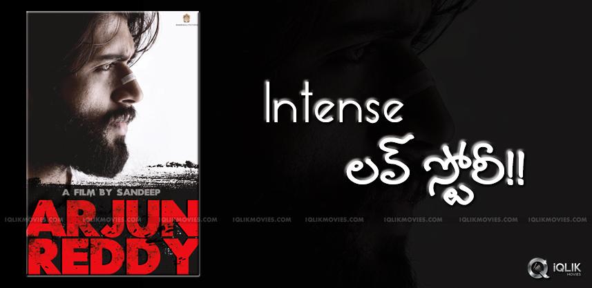 vijay-devarakonda-arjun-reddy-movie-updates