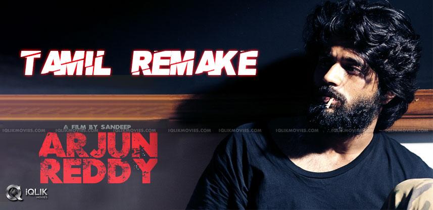 arjun-reddy-tamil-remake
