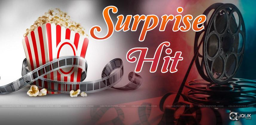 surprise-winner-of-2017-telugu-movies