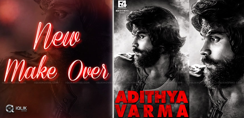 varmaa-new-first-look-released-as-adithya-varma