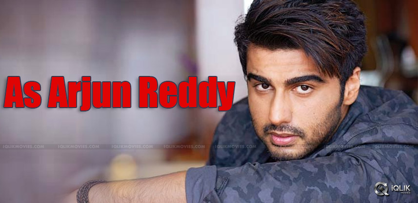 Zoom In: Arjun As Arjun Reddy!