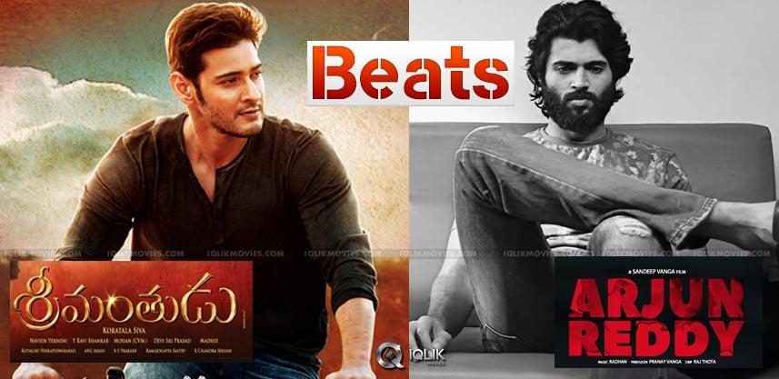 arjun-reddy-beats-srimanthudu