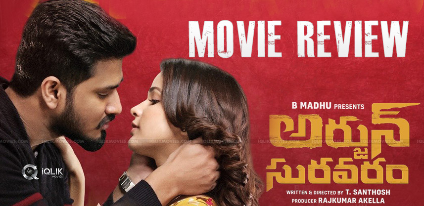 Arjun-Suravaram-Movie-Review-And-Rating