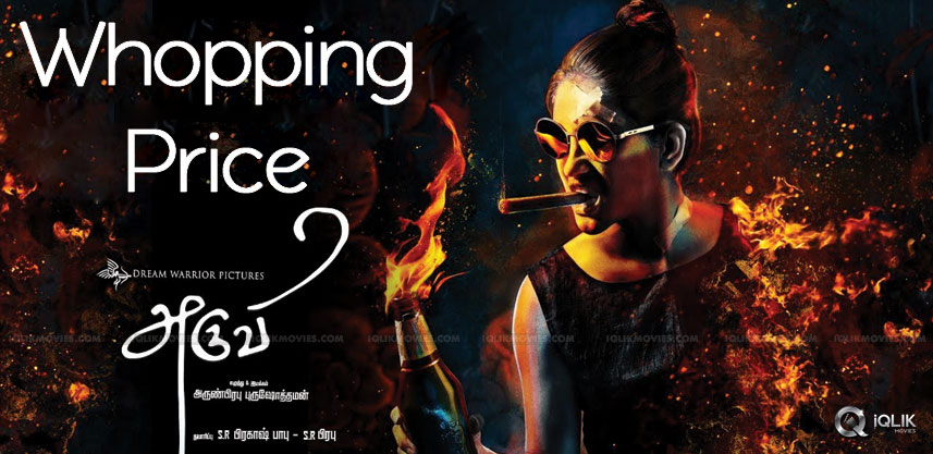 aruvi-telugu-copy-rights-details