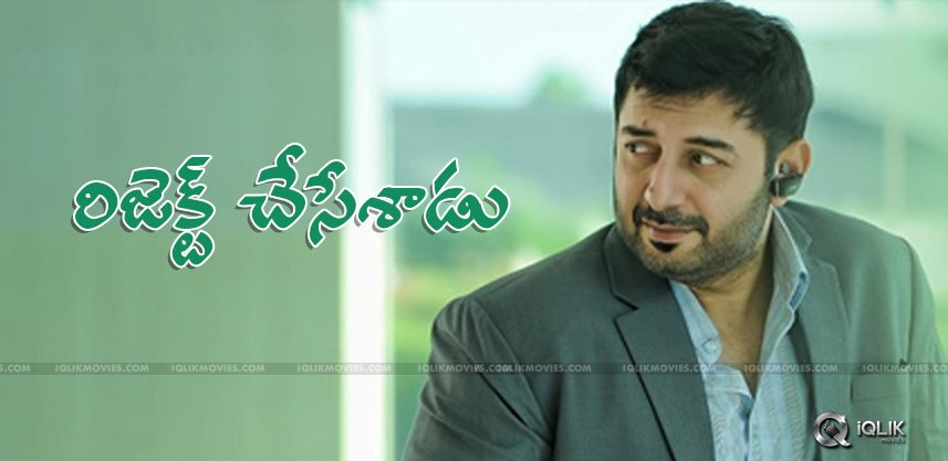 arvindswamy-rejects-three-telugu-offers