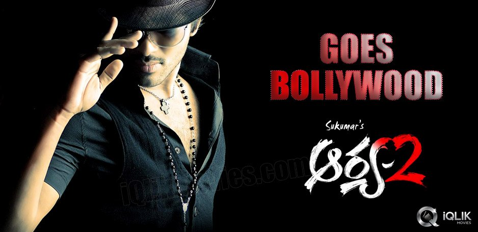 Arya-2-to-be-remade-in-Bollywood