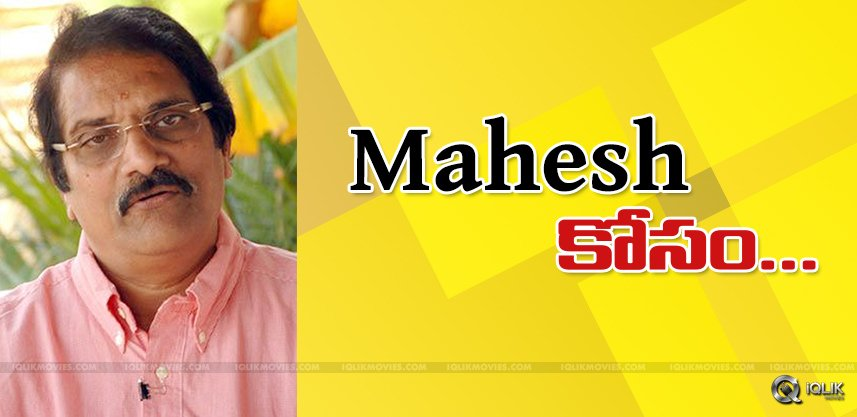 ashwini-dutt-hard-work-for-superstar-mahesh-babu