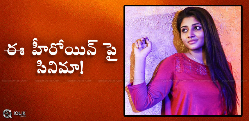 film-on-malayalam-actress-athidi-santosh