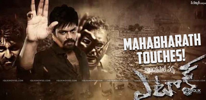 attack-movie-scenes-inspired-from-mahabharata