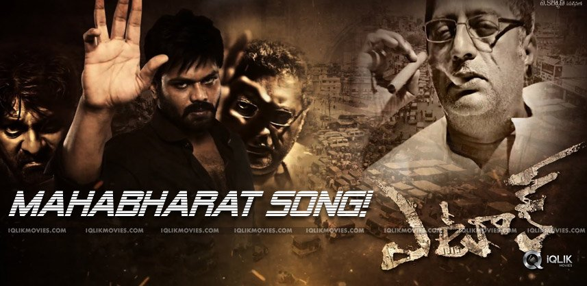 mahabharata-song-in-manchu-manoj-attack-film