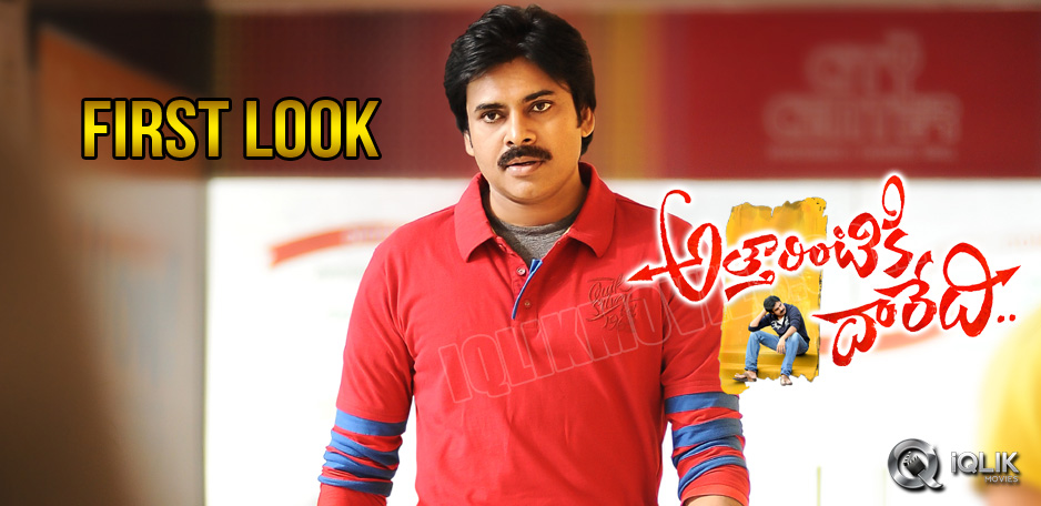 First-Look-of-Pawans-Attarintiki-Daaredhi