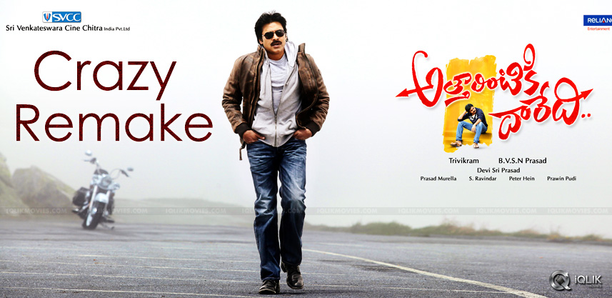 attarintiki-daredi-movie-remaking-in-bollywood