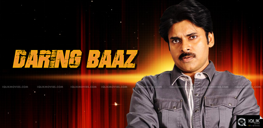 attarintikidaredi-hindi-daringbaaz-film-in-youtube