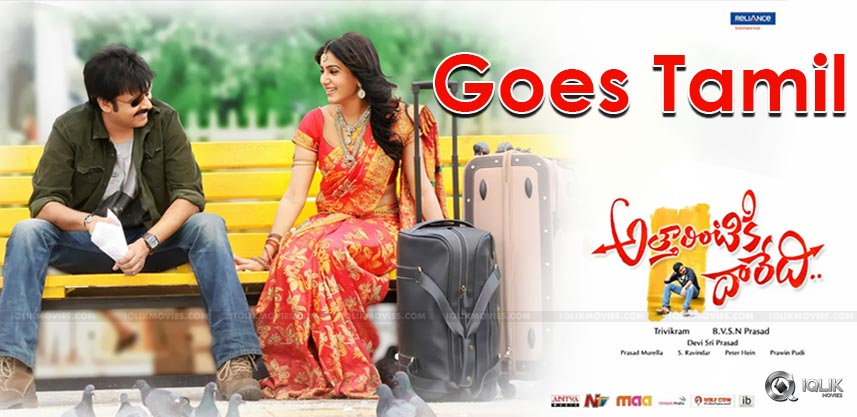attarintiki-daredi-remake-in-tamil-details