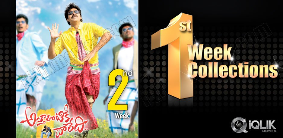 Attarintiki-Daredi-First-Week-Collections