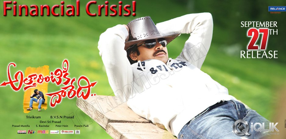 Attarintiki-Daredi-in-Financial-Problems