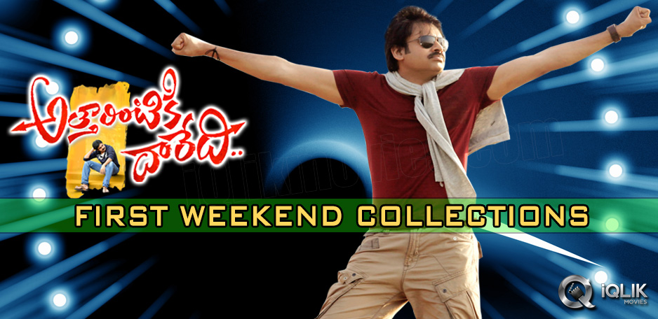 Attarintiki-Daredi-First-Weekend-collections