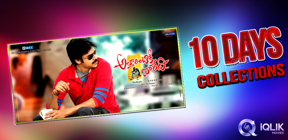 Attarintiki-Daredi-Ten-days-collections