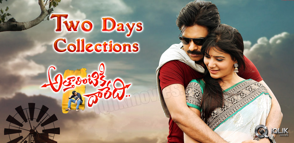 Attarintiki-Daredi-Two-day-collections