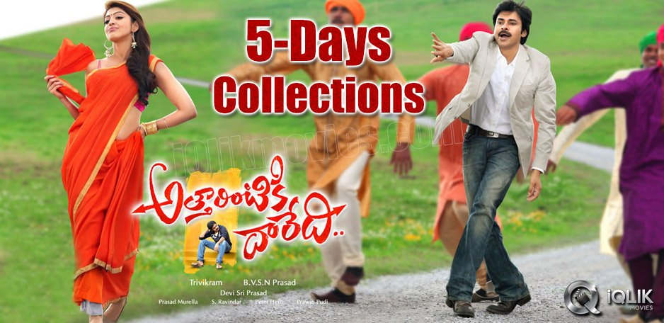 Attarintiki-Daredi-5-days-collections