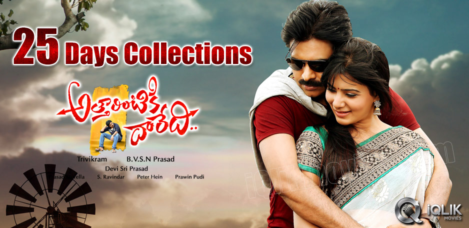 Attarintiki-Daredi-25-days-collections