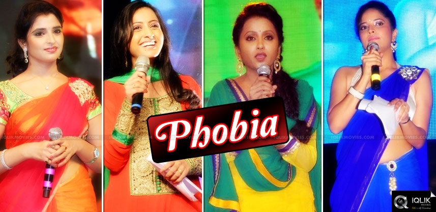 Phobia-For-Celebrities-In-Audio-Functions