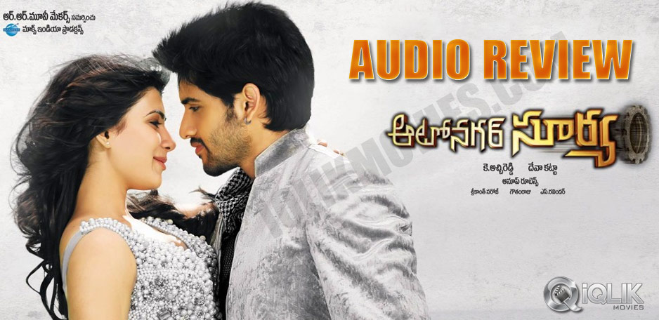 Auto-Nagar-Surya-Audio-Review