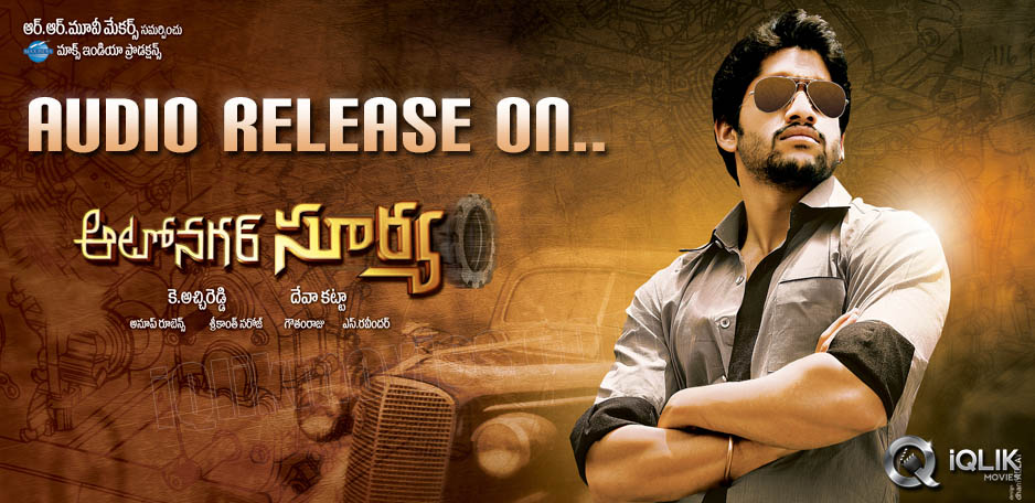 Auto-Nagar-Surya-audio-to-be-launched-on