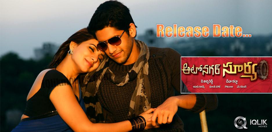 Auto-Nagar-Surya-release-date