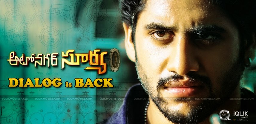 autonagarsurya-dialog-trailer-of-director-deva-kat