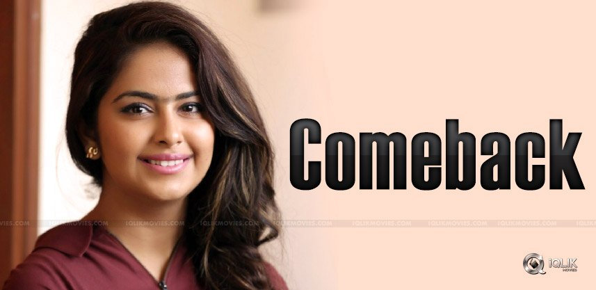 Balika Vadhu Star Is Planning A Comeback In Films