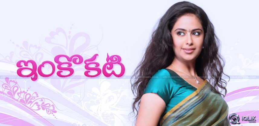 avika-next-film-with-Prema-Ishq-Kadhal-makers
