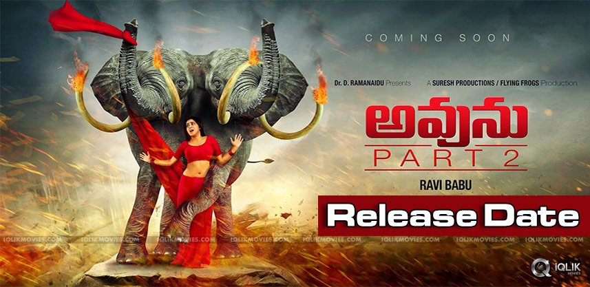 ravi-babu-avunu-2-movie-release-date