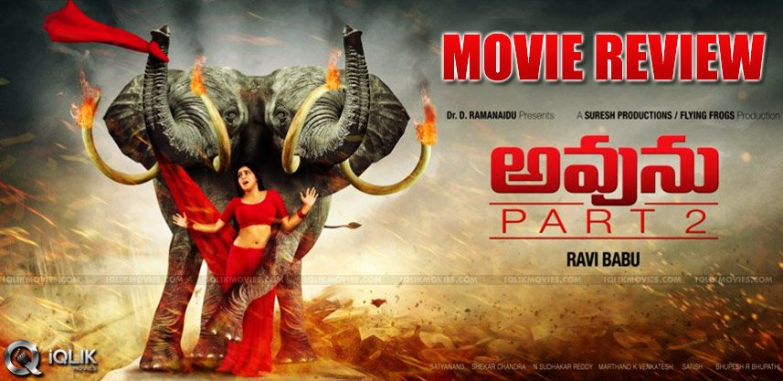 avunu-2-movie-review-and-ratings-ravi-babu-poorna