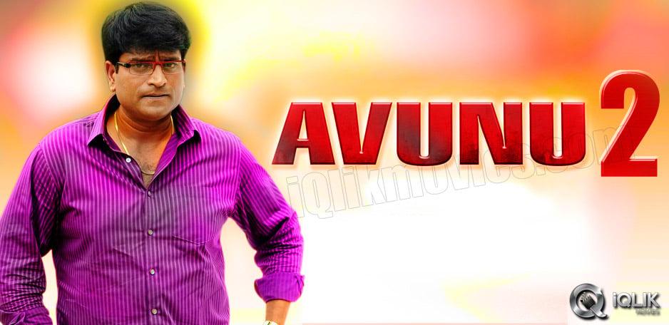 039-Avunu-2039-on-the-cards