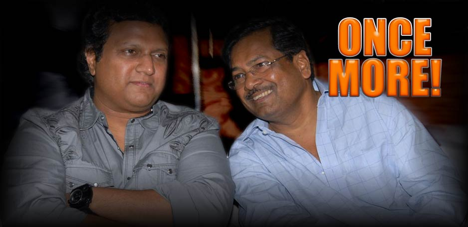 BGopal-and-Manisharma-Once-More