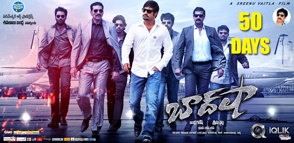 Baadshah-completes-50-days