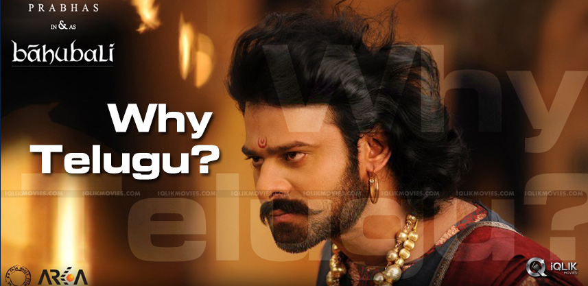 first-telugu-hashtag-for-baahubali-movie