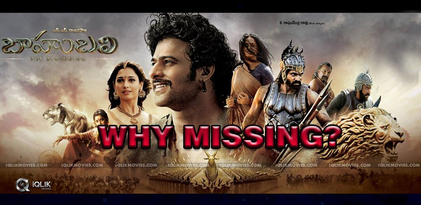 lyricists-missed-at-baahubali-audio-launch-news
